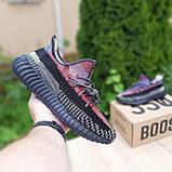 Чоловічі кросівки в стилі Adidas Yeezy Boost 350 кольорові, фото 5
