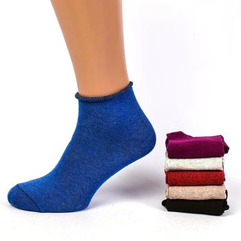 Носки медицинские без резинки все сезоны