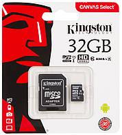 Карта памяти Kingston microSDHC 32 GB + адаптер R0631, КОД: 1637553