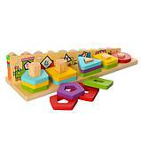 Деревянная игрушка Геометрика MD 2025, фото 3