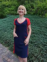 Летнее женское платье в спортивном стиле с короткими рукавами темно-синего цвета из трикотажа