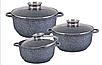 Набор посуды Edenberg кастрюль с мраморным покрытием 6 предметов, фото 2