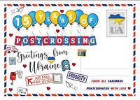 "Картмаксимум ""15 years of Postcrossing. Greetings from Ukraine"""