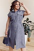 Стильное женское платье батал 48 - 58 рр лён