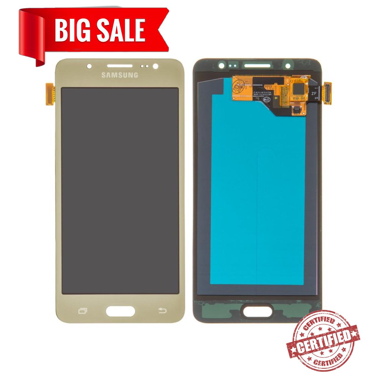 Модуль (дисплей + сенсор) для Samsung  J510H Galaxy J5 (2016) OLED золотий