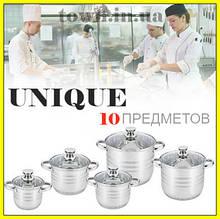 Набір каструль для дому, із нержавіючої сталі UNIQUE UN-5034 ( 10 предметів). Набір кухонного посуду