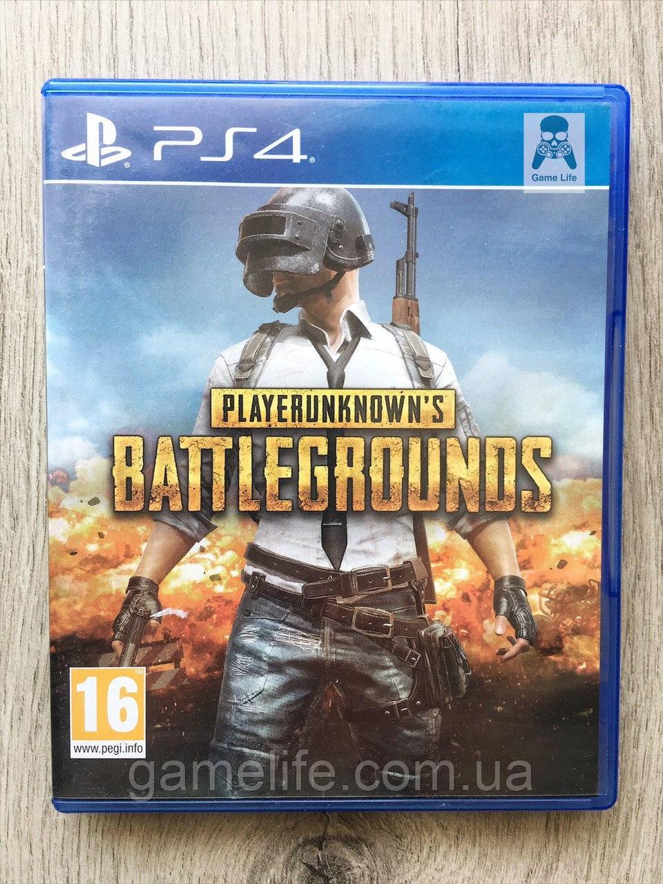 PlayerUnknown's Battlegrounds (PubG) (рус.) (б/у) PS4