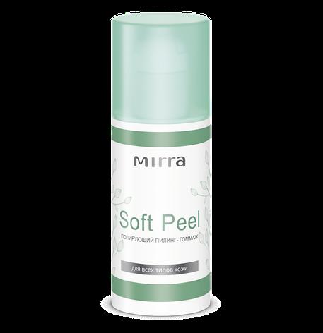 SOFT PEEL полирующий пилинг–гоммаж Mirra, фото 2