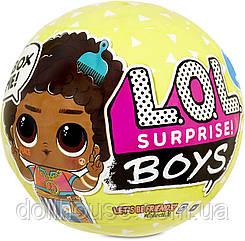 L. O. L. Surprise Boys Series 3 ЛОЛ Хлопчики 3 серія MGA Entertainment лол сюрприз
