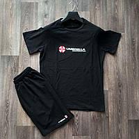Комплект мужской футболка и шорты Umbrella черный