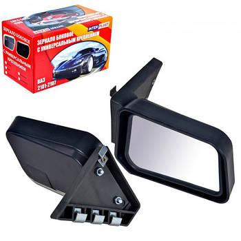 Зеркала ВАЗ 2101 - 2107 на крепеже INTERPLAST