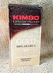 Kimbo Aroma Gold 100% arabica 250 gram