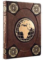 """Книга в коже """"Большой атлас мира"""""""