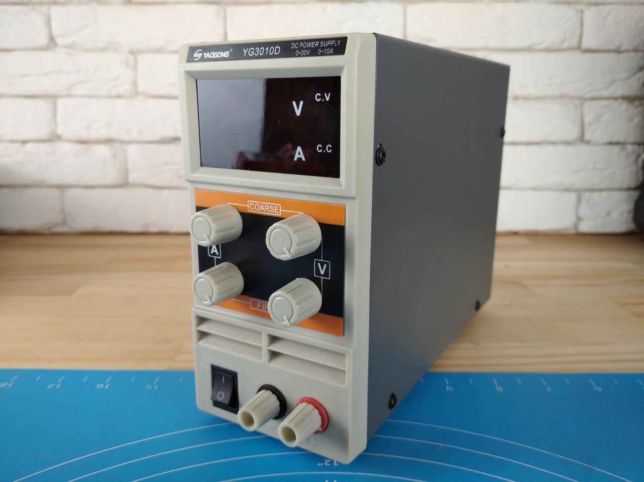 Лабораторный блок питания Yaogong YG-3010D 30 вольт! 10 Ампер!