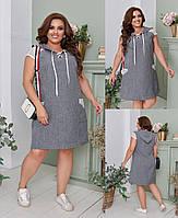Женское спортивное платье с капюшоном юэ21077 большие размеры 50,52,54,56-58, фото 1
