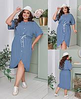 Женское джинсовое платье большие размеры   1(48-50); 2(52-54); 3(56-58) голубой, светло синий, чёрный  юэ21079, фото 1