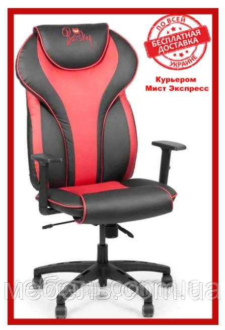 Кресло для врача Barsky BSDsyn-03 Sportdrive RED Arm_1D Synchro PA_designe, черный / красный