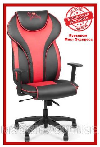 Кресло для врача Barsky BSDsyn-03 Sportdrive RED Arm_1D Synchro PA_designe, черный / красный, фото 2