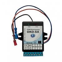 """GSM-сигнализация """"OKO-SX"""" в корпусе"""