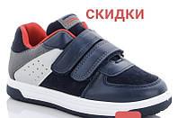 Стильные кросовки-мокасины Kimbo в школу на подростков 30-37/синие