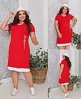 Платье спортивное вискоза большие размеры 1(48-50); 2(52-54); 3(56-58) Цвета: чёрный, графит, красный юэ210712, фото 1