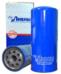 Елемент ФМ 048.1012005 (фільтр-патрон) МАЗ