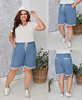 Женские джинсовые шорты больших размеров  1(48-50), 2(52-54), 3(56-58) юэ 210714, фото 1