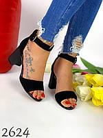 Летняя удобная женская обувь, шлепки, босоножки, мокасины, туфли. Босоножки на каблуке 8 см