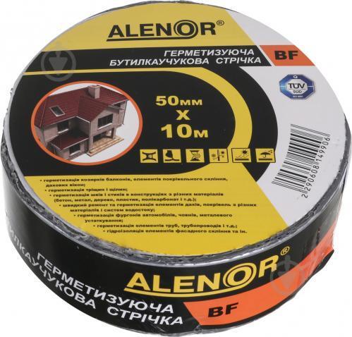 Лента герметизирующая Alenor BF 50 мм х 10 м бутилкаучуковая фольгированная