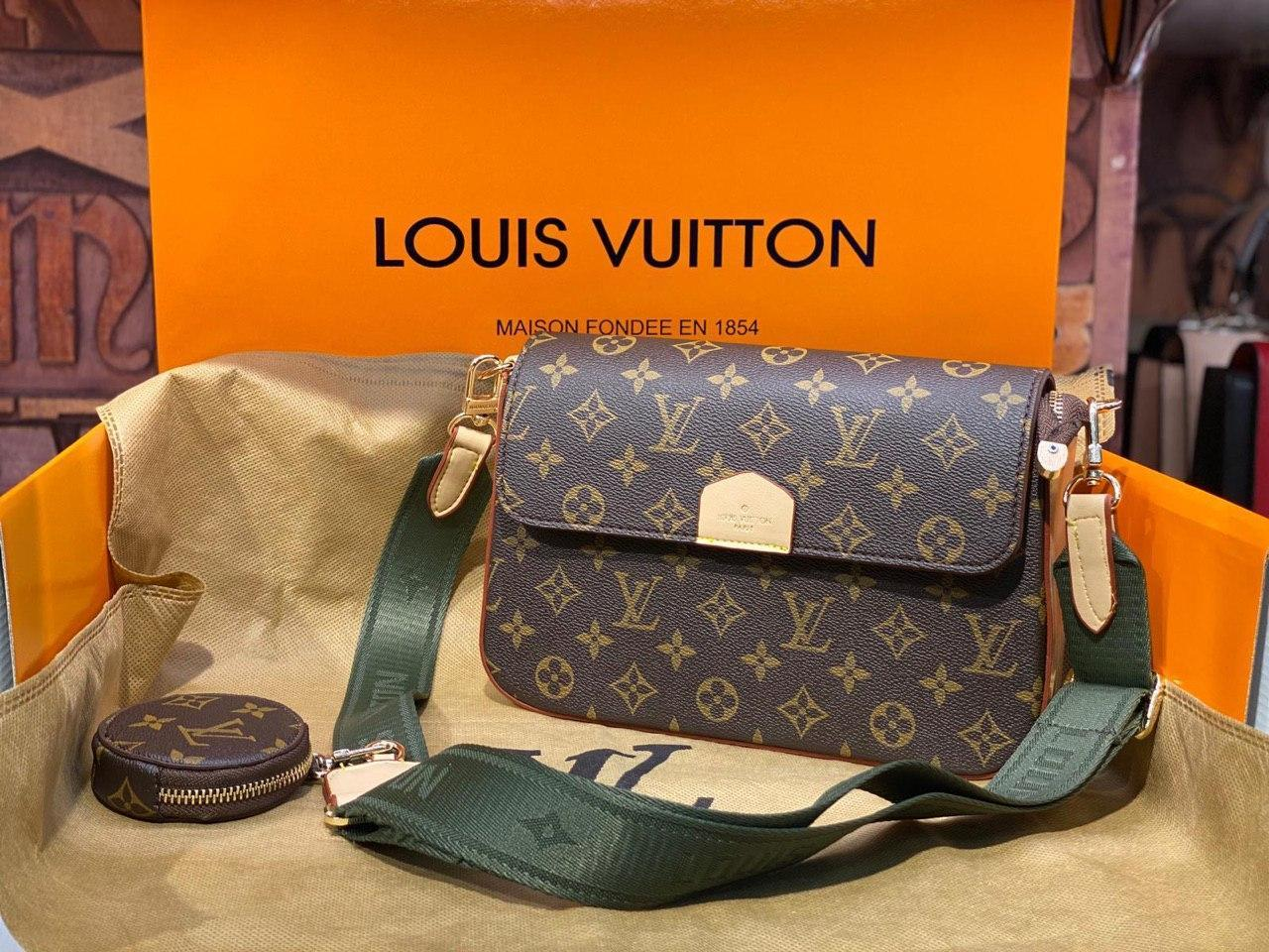 "Сумка Louis Vuitton ""Коричнева"""
