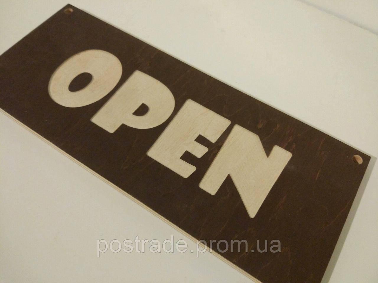 Табличка деревянная open/closed