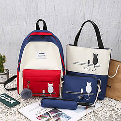 Рюкзак синий с бежевым с котом с сумочкой и пеналом в комплекте