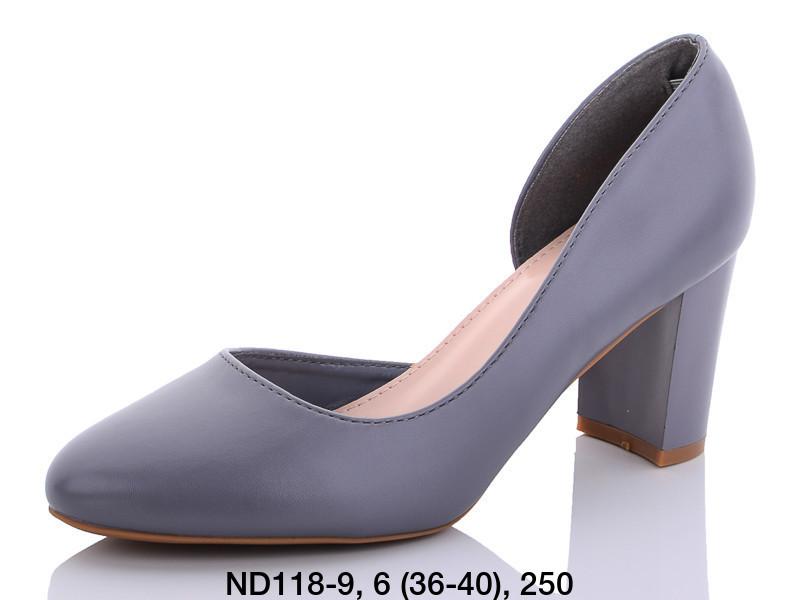 Туфли женские на каблуке серые Teetspace-Trasta-Egga-ND118-9