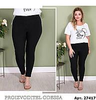 Лосины женские джинс бенгалин  большие размеры 48 50; 52 54! 56 58; 60 62 вм21073, фото 1