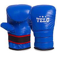 Снарядные перчатки Кожа VELO ULI-4003 (р-р S-XL, цвета в ассортименте)