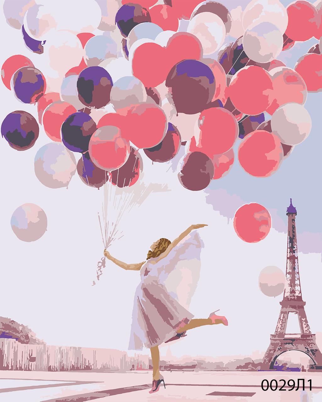 Картина по номерам Париж, девушка с шариками, цветной холст, 40*50 см, без коробки Barvi
