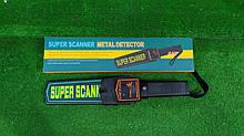 Металошукач  Garrett Super Scanner V DL-92