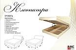 Двоспальне ліжко Клеопатра, фото 3