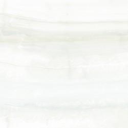 Плитка Opoczno / Luiza Cream 42x42