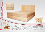 Двоспальне ліжко Клеопатра, фото 2