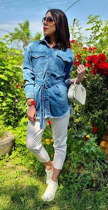 Женская удлиненная джинсовая куртка с поясом 42-46 р, фото 2