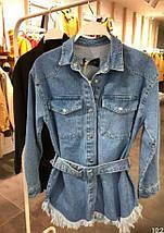 Женская удлиненная джинсовая куртка с поясом 42-46 р, фото 3