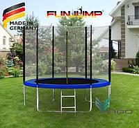Батут FunJump 252 см с защитной сеткой и лесенкой. Германия!