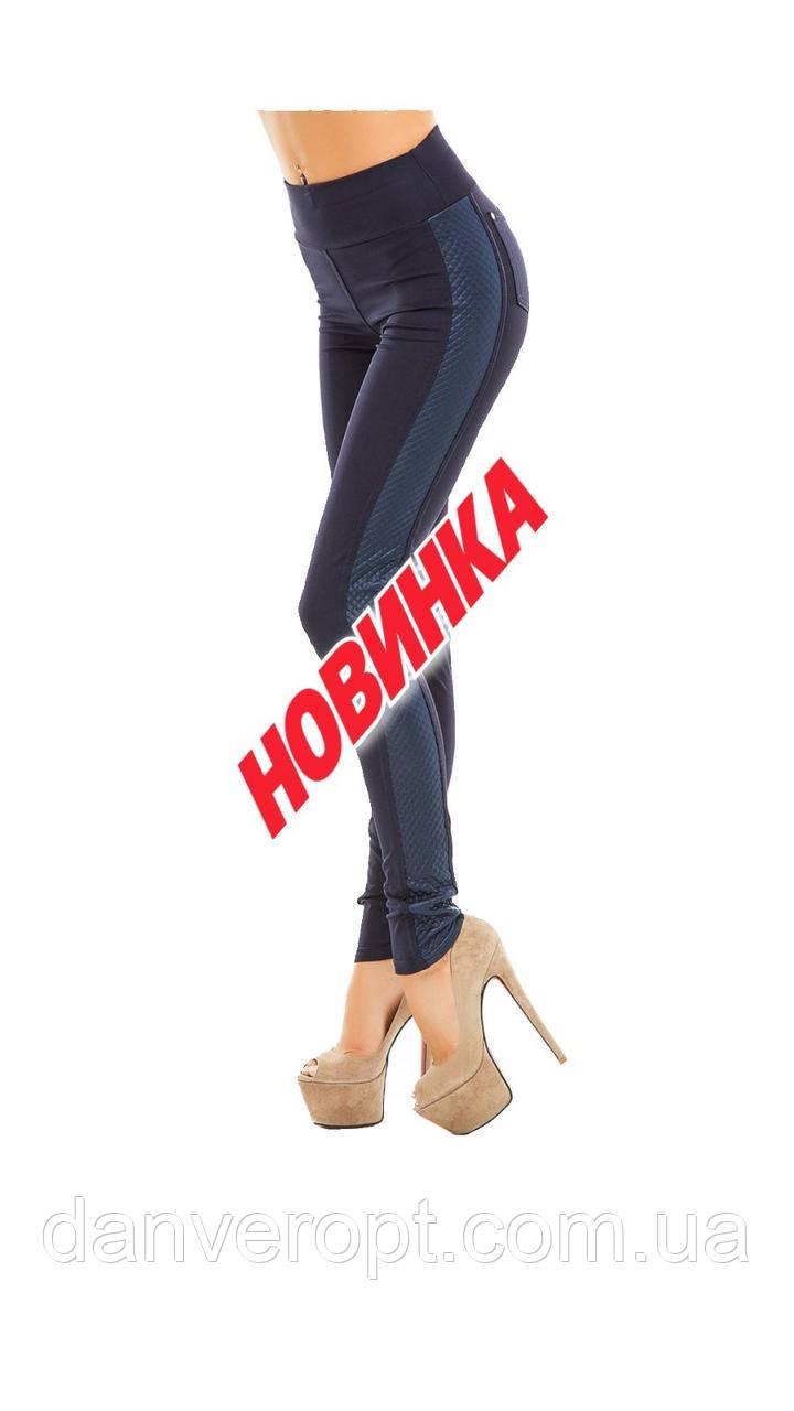 Лосины женские модные стильные с лампасами размер S-XL, купить оптом со склада 7км Одесса