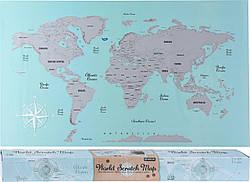 Скретч-карта World 88x52