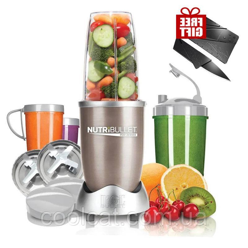 Блендер NutriBullet Pro 900W Кухонный   -  набор из 7 предметов + Подарок
