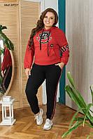 Женский батальный спортивный костюм хорошего качества из двухнитки