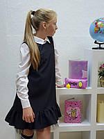 Школьный сарафан 713 размеры на рост 122 см 128 см 134 см 140 см, фото 1