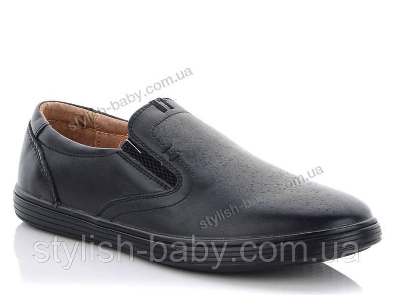 Подростковая обувь оптом. Подростковые туфли бренда Kangfu для мальчиков (рр. с 36 по 41)