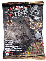 Средства борьбы с мышами и крысами, Родентициды яд Гранулированная смесь Смерть грызунам 250 г Агромакси